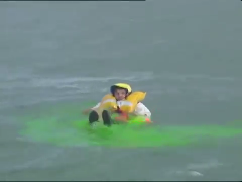 Sea dye marker greatly increases the visibility of a man overboard